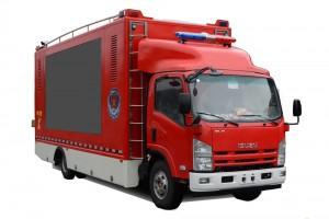 五十铃700P消防宣传车